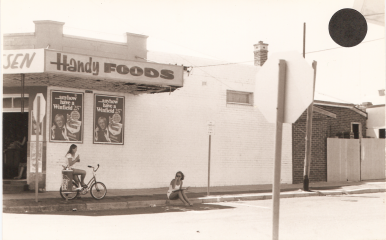 FSPS Solomon Street, side of no. 85 South Street, 18-4-C 1979.png