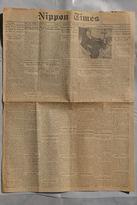 Nippon Times 1945-10-08 p1.jpg
